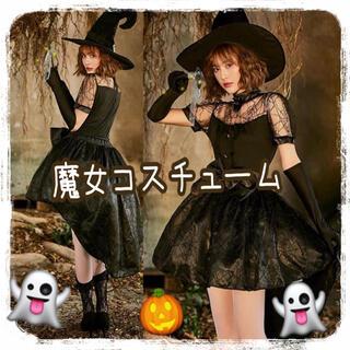 新品★ 魔女 ハロウィン コスチューム 仮装  レディース ワンピース(衣装一式)