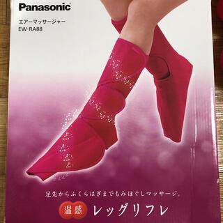パナソニック(Panasonic)のパナソニック エアーマッサージャー  レッグリフレ 温感機能搭載 ルージュピンク(フットケア)