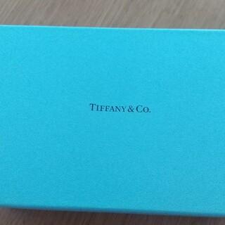 ティファニー(Tiffany & Co.)のTIFFANY タンブラー(タンブラー)