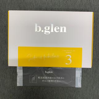 ビーグレン(b.glen)の★P様専用★(サンプル/トライアルキット)