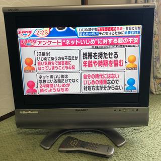 アクオス(AQUOS)の送料込♪美品/シャープ アクオス 20V型 液晶テレビ/LC-20SX5-S♪(テレビ)