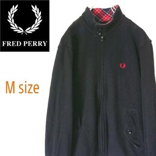 フレッドペリー(FRED PERRY)のFRED PERRY フレッドペリー 月桂樹 刺繍ロゴ 黒 スウェット ブルゾン(スウェット)