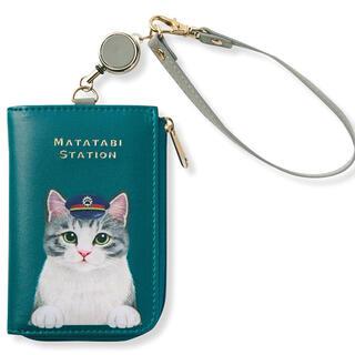 フェリシモ(FELISSIMO)の猫の駅員さん パスケース サバトラ 新品 フェリシモ猫部(名刺入れ/定期入れ)
