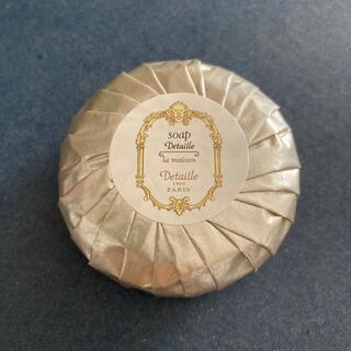 ポーラ(POLA)のデタイユ ラ メゾン スキンソープ ポーラ 石鹸(ボディソープ/石鹸)