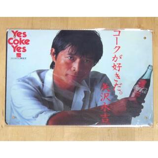 コカ・コーラ - ☆ Coca-Cola コカコーラ 19 ☆ ブリキ看板 ★アメリカン雑貨  ■