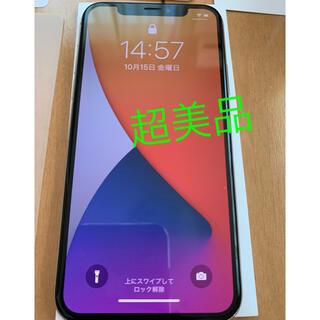 アップル(Apple)のApple iPhoneX 本体 イヤホン他 セット付(スマートフォン本体)