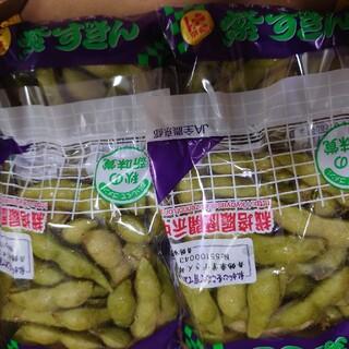 紫ずきん1ケース20袋(野菜)