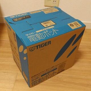 TIGER - タイガー 電動ポット 2.2L