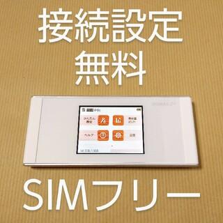 ファーウェイ(HUAWEI)のSIMフリー HUAWEI モバイルルーター ポケットWiFi 格安SIM(その他)