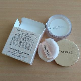 COSME DECORTE - 【新品未使用品♡】コスメデコルテ フェイスパウダー00 試供品ミニサイズ1.5g