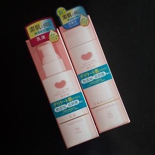 カウブランド(COW)のカウブランド 無添加保湿化粧品&乳液セット(化粧水/ローション)