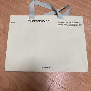 オフホワイト(OFF-WHITE)のオフホワイトの紙袋(ショップ袋)