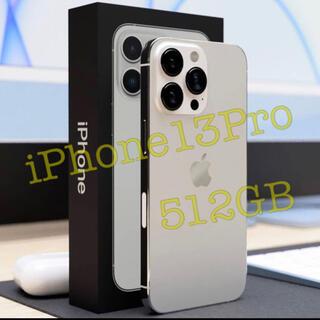 アイフォーン(iPhone)のレイモンド様 専用 iPhone13Pro 512(携帯電話本体)