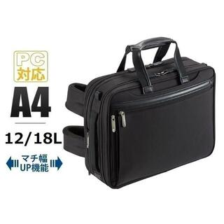 エースジーン(ACE GENE)の5,900円値引■エースジーン[EVL-3.5]3WAYビジネスバッグA4 黒(ビジネスバッグ)