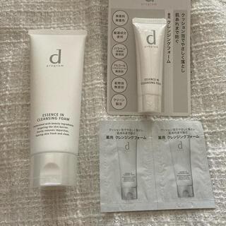 d program - dプログラム エッセンスインクレンジングフォーム 洗顔