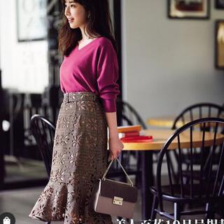 ノエラ(Noela)の新品 Noela セットアップ スカート(ひざ丈スカート)