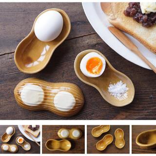ミナペルホネン(mina perhonen)の☆未使用☆ よしざわ窯 ピーナッツ豆皿 2枚セット(食器)