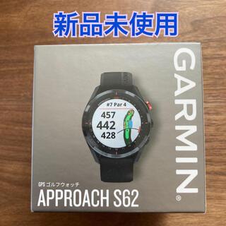 GARMIN - ガーミン アプローチ S62