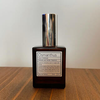 オゥパラディ(AUX PARADIS)のオゥパラディ オスマンサス 香水(香水(女性用))
