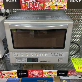 Panasonic - オーブントースター NB-G130 Panasonic