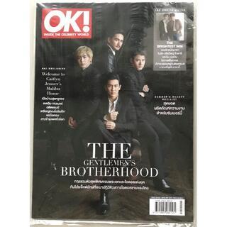 BrightWin掲載 OK! Magazine April-May 2020