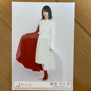 欅坂46(けやき坂46) - 森田ひかる 生写真