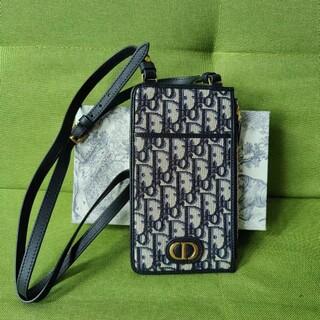 Christian Dior - Dior 30MONTAIGNE ロングウォレット