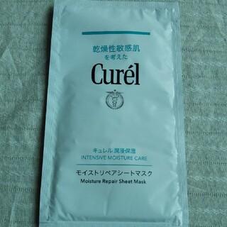 Curel - Curel  キュレル モイストリペアシートマスク