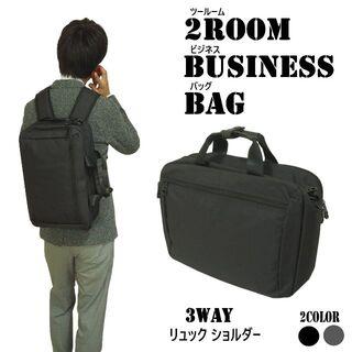 【新品】★2ROOM BUSINESS BAG★ 3WAY リュック ショルダー