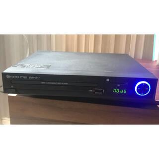 【美品】VERTEX STYLE HDMI端子搭載DVDプレーヤー
