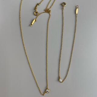 Tiffany & Co. - ティファニー  バイザヤード ネックレス ブレスレット