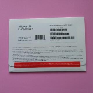 Microsoft - ★新品★ MS Windows10 Pro 64bit DVD