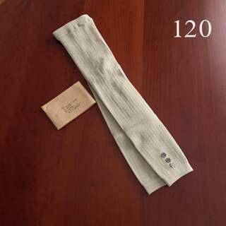 RAG MART - ⭐️未使用品 ラグマート 割引 中綿ベスト リバーシブル 120サイズ