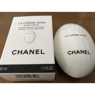 CHANEL - CHANELシャネルのハンドクリーム(未使用品)ラクレームマン