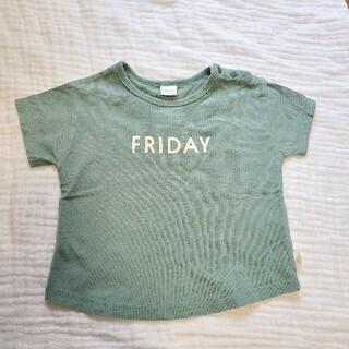 フタフタ(futafuta)のテータテート FRIDAY  Tシャツ teteatete(Tシャツ)