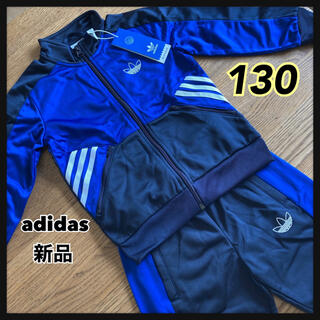 adidas - 新品 adidas アディダス ジャージ上下 セットアップ 青 ネイビー 130