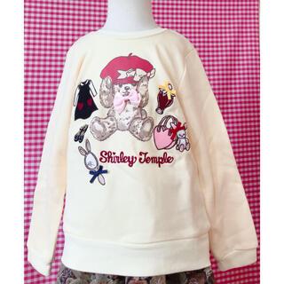 Shirley Temple - クーポン利用可能 新品 シャーリーテンプル トップス