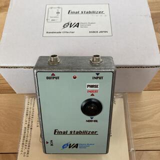 EVA電子 Final Stabilizer  バッファ(エフェクター)