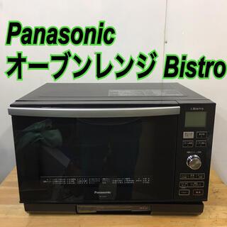 Panasonic - ◎ Panasonic パナソニック オーブンレンジ Bistro ◎S1570
