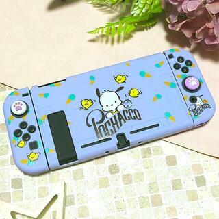 Nintendo Switch - スイッチ Switch カバー ポチャッコ パープル