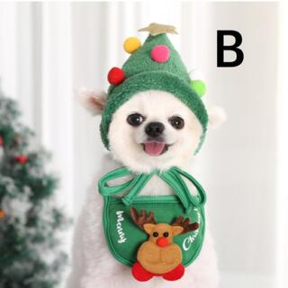 犬服 猫服 クリスマス ツリーセット