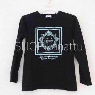 レディー(Rady)のちびRady ロンT (Tシャツ/カットソー)