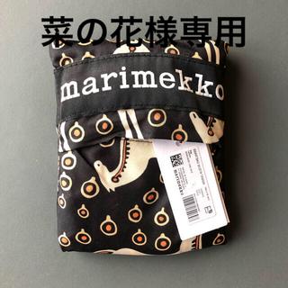 マリメッコ(marimekko)の菜の花様専用 未使用 新品 マリメッコ スマートバッグ エコバッグ バッグ(エコバッグ)