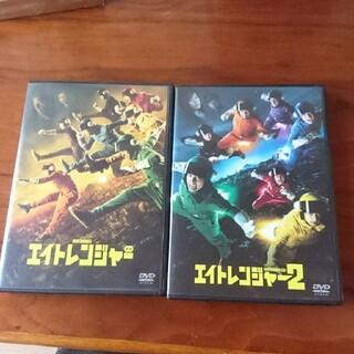 関ジャニ∞ エイトレンジャー 1,2 DVD