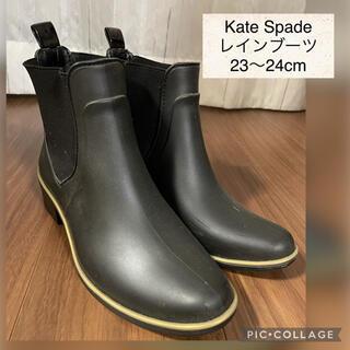 kate spade new york - KateSpade 23〜24cm ショートブーツ レインブーツ