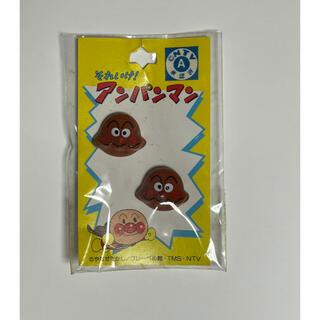 アンパンマン - カレーパンマン ボタン
