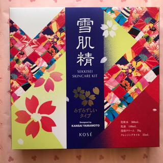 KOSE - 新品 未開封 雪肌精 みずみずしいタイプ 山本寛斎デザイン