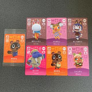 任天堂 - どうぶつの森 amiiboカード 7枚