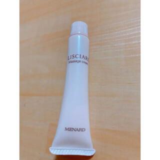 メナード(MENARD)のメナード 薬用リシアル  マッサージジェル A コスメ 美容 スキンケア(フェイスクリーム)