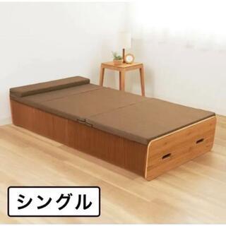 <シングル>伸縮可能で省スペース!アコーディオン式 ペーパーベッド マットレス付(シングルベッド)
